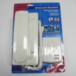 China DIY 2 Wire Handset Audio Door Phone Intercom Entry Access Control   PY-DB3208 factory