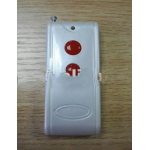 China access control remote button with frequency PY-DB11-7 factory